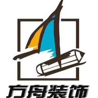 桂林市方舟装饰有限公司