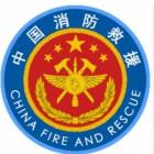 兴安县消防救援大队