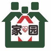 家园居家养老服务中心