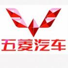兴安鹏骏汽车销售服务有限公司