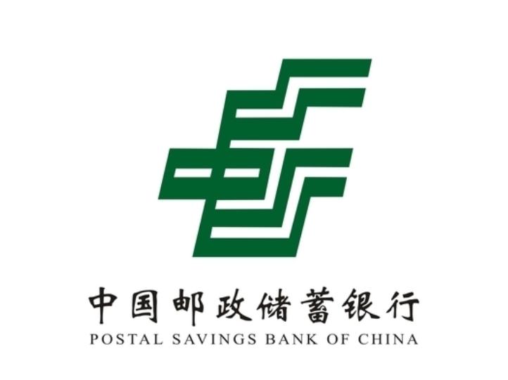 兴安县邮政公司