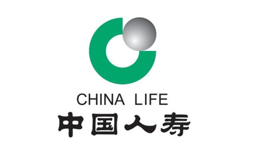 中国人寿兴安县支公司