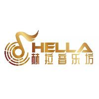 桂林赫拉音乐有限公司