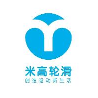 桂林希盟利体育文化传播有限公司-米高轮滑