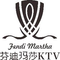 芬迪玛莎KTV