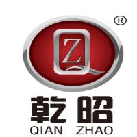 桂林乾昭新材料科技股份有限公司