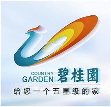 桂林碧桂园房地产开发有限公司